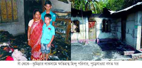 damaged Hindu Families in Lacksam