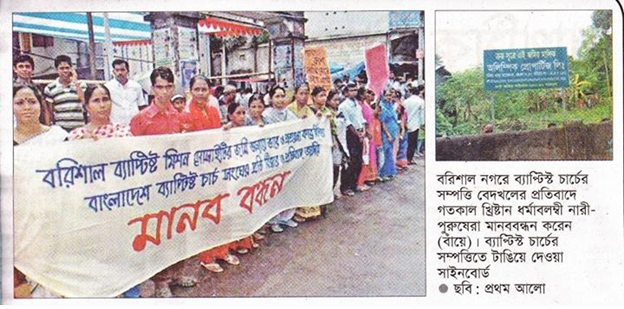 the Christian community form a human chain in Barisal city
