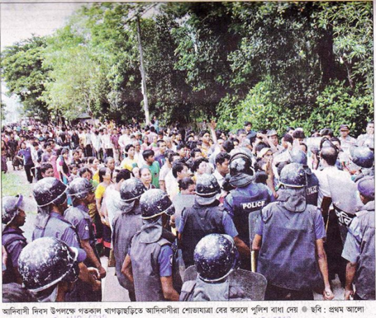 Police obstruct Tribal Festival